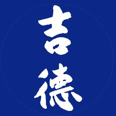【公式】株式会社吉徳