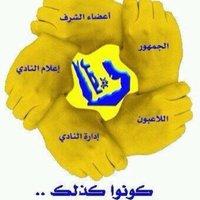 @nasraweya2016