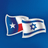 texansforisrael profile