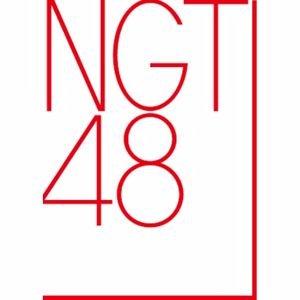 NGT48 情報局