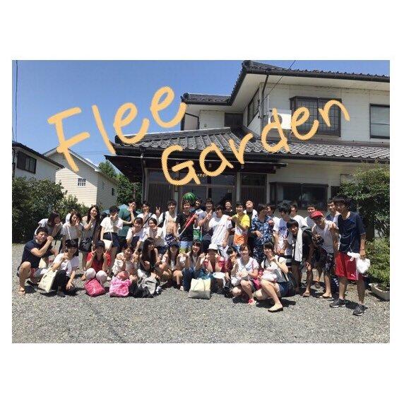 京大 インカレ ○FleeGarden○