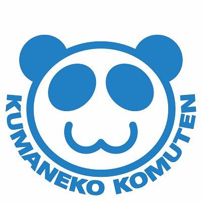 生宗 熊猫工務店 (@kumaneko_k)
