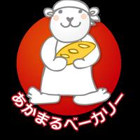雑司が谷 赤丸ベーカリー | Social Profile