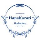 HanaKazari@鉱物入りハーバリウム