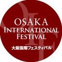 大阪国際フェスティバル
