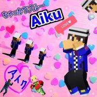 @aiku_0217