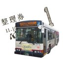 篠崎電鉄バス