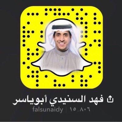 فهد السنيدي أبوياسر