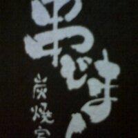 嶺上 | Social Profile