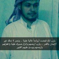 @AljoufSadam