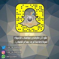 @live_aldhfeeri