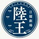 TBS「陸王」次回の放送10/29(日)