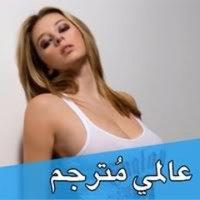 @3alamyMotargem