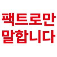 엑소 안티 만행 고발