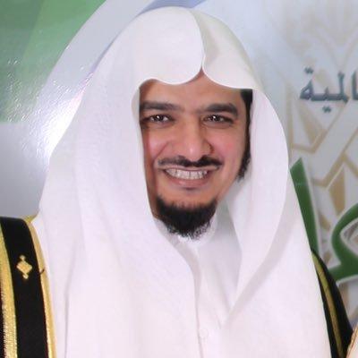 أ.د. سعد الشهراني