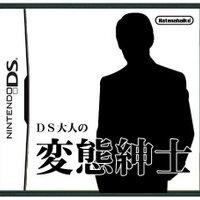 mark23(ロリ) | Social Profile