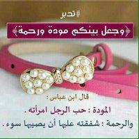 @mawada_halal