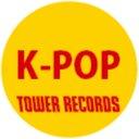 タワーレコード K-POP
