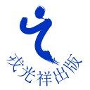 戎光祥(えびすこうしょう)出版株式会社