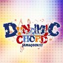DC JAM&JOIN!!!!【公式】