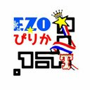 EZO☆ぴりか