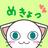 H_Tsubasa