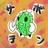 The profile image of saboten_sadoten
