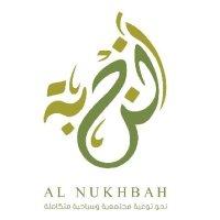 @Alnukkhba