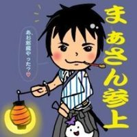 @moshimo_takaya