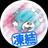 しぅ@すすベの者 siu2_ のプロフィール画像