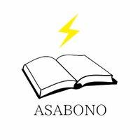 @asabono_book