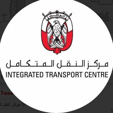 Abu Dhabi Traffic