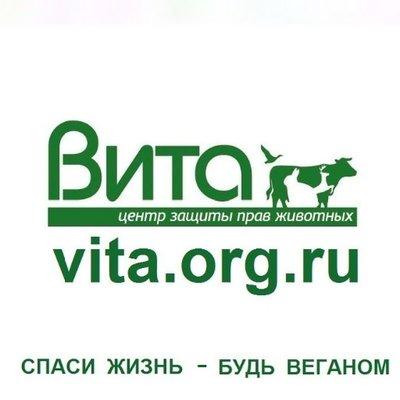 Центр ВИТА (@Vita_Russia)