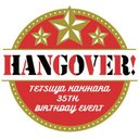 ★HANGOVER!★OFFICIAL