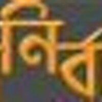 Anirban Dey | Social Profile