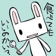 涼香@学校のセイイキ Social Profile