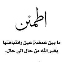 @mr_alfadli
