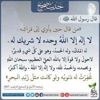 @alkabiah711