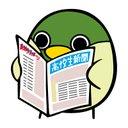 高校生新聞ニュース