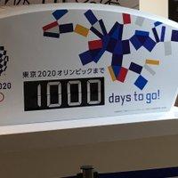 tokyo2020goods