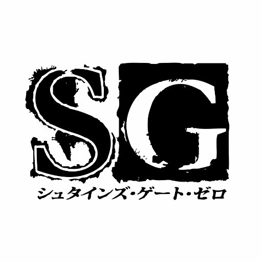 STEINS;GATE (アニメ)の画像 p1_17