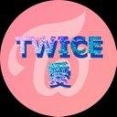 TWICE愛を叫ぼう会