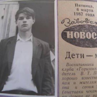 Сергей Корчевой (@rWxiihregngwb4q)