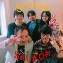 SOUND SALADA!!(公式)