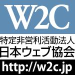 日本ウェブ協会 Social Profile