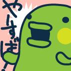 Shirow Ohmomo / おーもも Social Profile