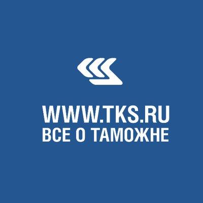tks.ru / ткс.ру (@tks_ru)