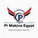 Pi Makina Egypt