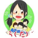 tsuwa_boon_rock