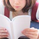 本を読むマン
